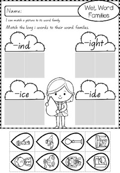 Long Vowels - Long I Worksheets