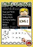 Long Vowels - Long I Worksheets
