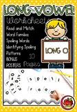 Long Vowels - Long O Worksheets
