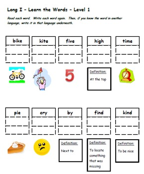 Long Vowels - Set of 5 Differentiated Word Work and Vocabulary Packets