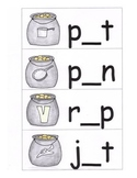Long Vowels Short Vowels Practice and Centers MEGA PACK 71 pages