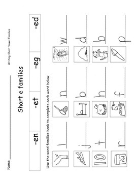 Long Vowels Short Vowels Practice and Centers MEGA PACK 71 pages