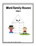 Long a Word Family Houses