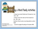 Long a, silent e Word Work Activities