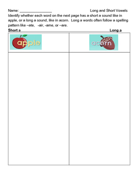 Long and Short A and E Vowel Sorts