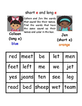 """Long and Short E Reading and Writing Activities"", Individual or Centers"