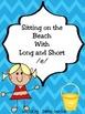 Long and Short E Sort Games Bundle