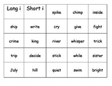Long and Short I cut and paste worksheet