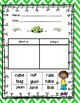 Long and Short U Vowel Center Activities