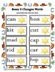 Long and Short Vowel Creative Activities