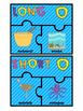 Long and Short Vowel Puzzles & Recording Sheets