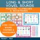 Long and Short Vowel Sound Mega Bundle - QR Codes to Vowel Stories {Common Core}