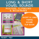 Long and Short Vowel Sound Mega Bundle - QR Codes to Vowel