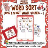 """Long and Short Vowel Sounds - Vowel """"i"""" File Folder Word Sort"""