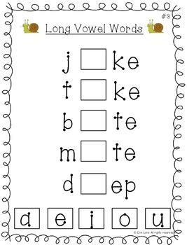 Long and Short Vowels Logic Tile Cards BUNDLE!