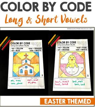 Long and Short Vowel Words Color by Code Easter Themed
