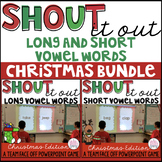 Long and Short Vowel Words Game (Christmas Edition Bundle)