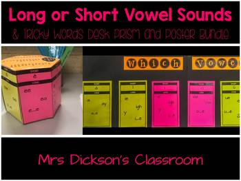 Long and Short Vowels Bundle