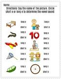 Long and Short e Worksheet III