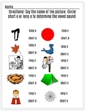 Long and Short e Worksheet IV