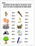 Long and Short e Worksheet V
