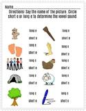 Long and Short e Worksheet V