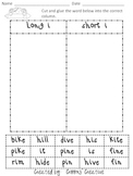 Long and Short i Worksheet
