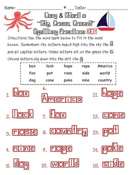 Long and Short o Treasures Spelling Letter Boxes