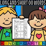 Long and short OO words(50% off for 48 hours)