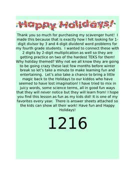 Long division and 2 x 2 multiplication Christmas word problem scavenger hunt