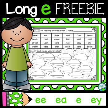 Long e Freebie!