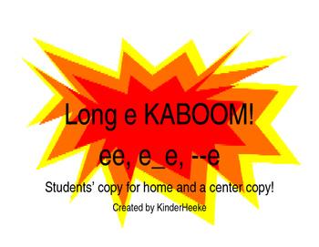 Long e KABOOM!