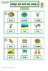 Long e Spelling Words Bingo
