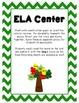 """Long e Trees- Vowel Team ELA Center and """"Craftivity"""""""