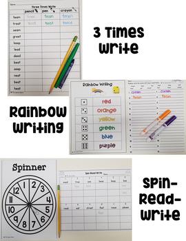 Long e Vowel Teams Word Work