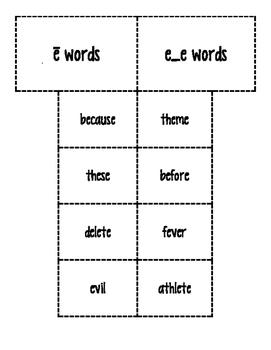 Long e Word Sort-e, e_e