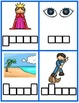 Long e Word Work Sort and Spell Cards