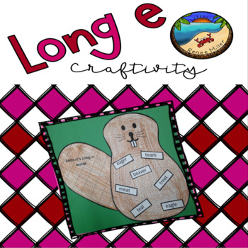 Long e activity