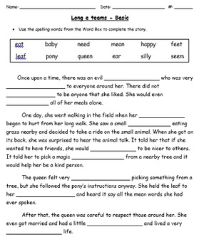 Long /e/ teams spelling stories