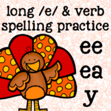 Long e vowel teams - ee, ea, y - 2nd Grade Spelling - Thanksgiving, Fall