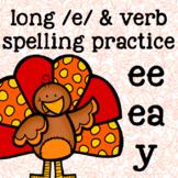 Long e vowel teams - ee, ea, y - 2nd Grade Spelling - Than