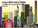 Long e with ie and y Station (Compatible with Journeys First Grade  Lesson 26)