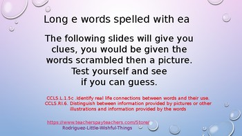 "Long e words""Guessing Game"""