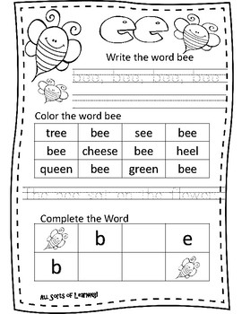 Long ee Word Works aligned with Common Core Standards