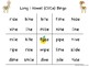 Long i (CVCe) Phonics Bingo - Llama Theme