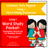 Long i Word Study Packet: (Rosa and Blanca) Reading Street