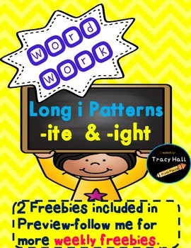 Long i Word Work -ite -ight Spelling Phonics-Freebie included in preview.