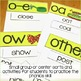 Long o Word Work Activities - Sorts, Worksheets & Poems