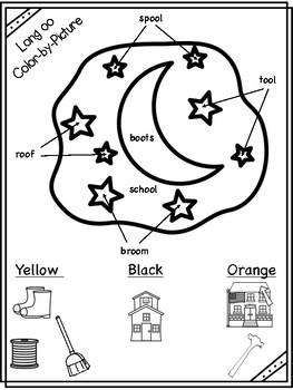 Long oo Vowel Digraph Color-by-Picture