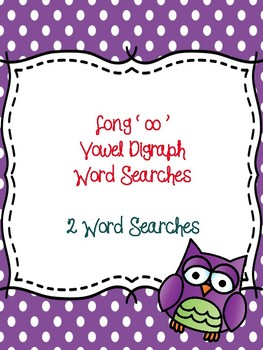 Long oo Vowel Digraph Word Searches!